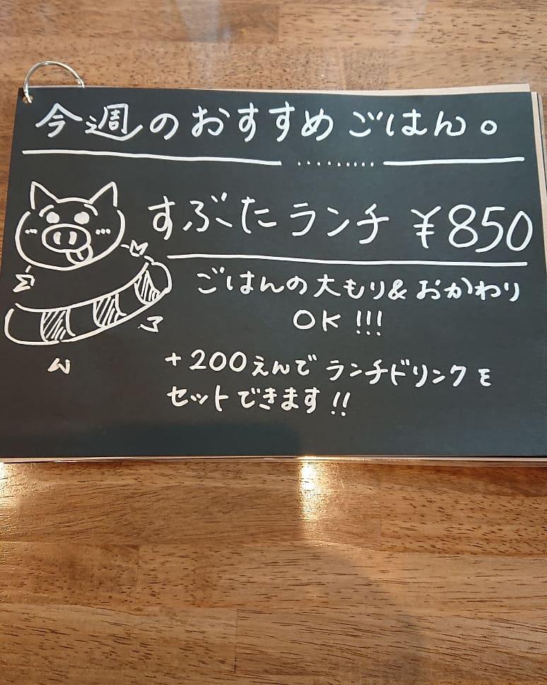 7/17(水)本日のおひるごはん